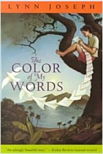 The Color of My Words (Paperback, Reprint)