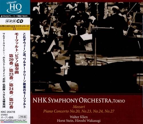 [수입] NHK 심포니 85주년 기념반 Vol.23 - 발터 클린 (모차르트 : 피아노 협주곡 20, 23, 24 & 27번) [2UHQCD]