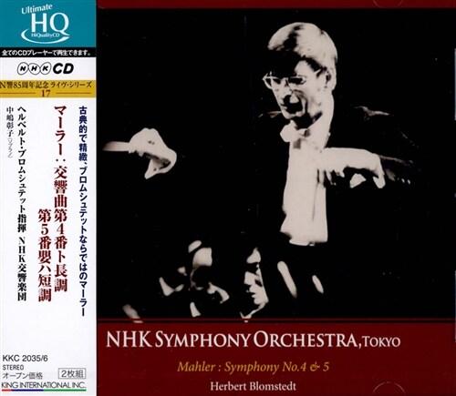 [수입] NHK 심포니 85주년 기념반 Vol.17 - 블롬슈테트 (말러 : 교향곡 4, 5번) [2UHQCD]