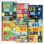 초등학생이 알아야 할 100가지 시리즈 전6권 세트 ★귀돌이 볼펜