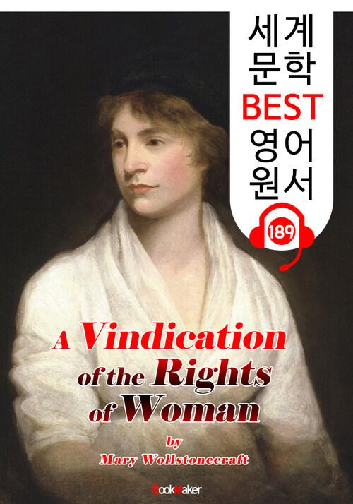 여성의 권리 옹호 (세계 문학 BEST 영어 원서 189) - 원어민 음성 낭독!