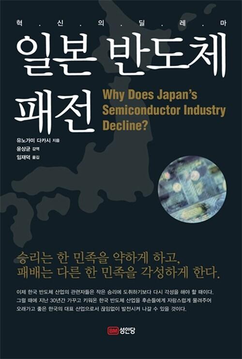 온라인 서점으로 이동 ISBN:9788931575101