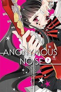 Anonymous Noise, Vol. 7, 7 (Paperback)