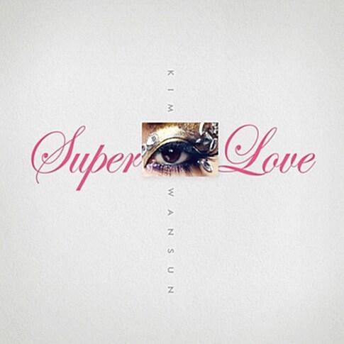 김완선 - Super Love