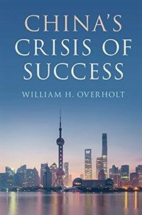 China's Crisis of Success (Paperback)