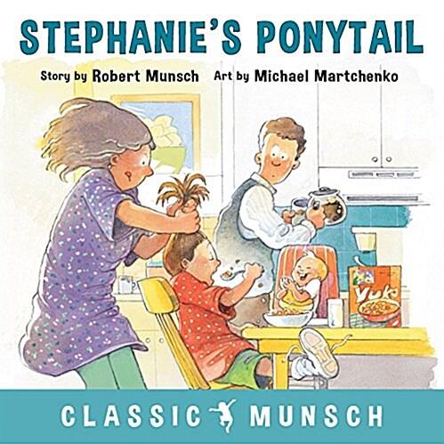 Stephanies Ponytail (Paperback)