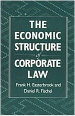 The Economic Structure of Corporate Law (Paperback, Revised)