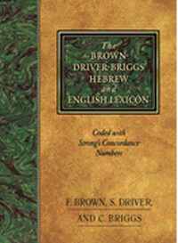Bdb Hebr-Eng Lexicon (Hardcover)