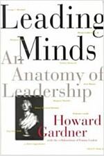 Leading Minds (Paperback)