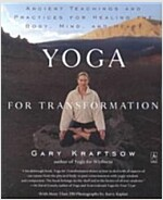 Yoga for Transformation: Ancient Teachings and Practices for Healing the Body, Mind, and Heart (Paperback)