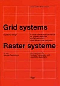 Grid Systems in Graphic Design: A Visual Communication Manual for Graphic Designers, Typographers and Three Dimensional Designers (Hardcover, 6, Bilingual)
