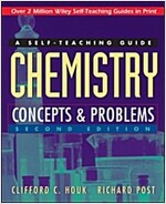 Chemistry: Concepts and Problems: A Self-Teaching Guide (Paperback, 2, Revised)