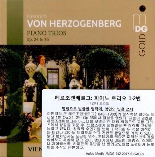 [수입] 헤르조겐베르그 : 피아노 트리오 1, 2번 [SACD Hybrid]