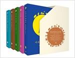 창비 어린이책 40주년 기념 특별판 세트 - 전5권