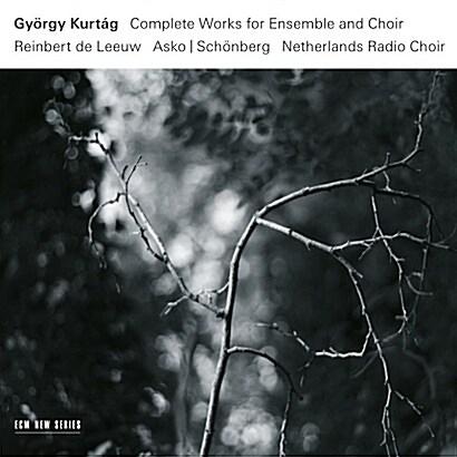 [수입] 쿠르탁 : 앙상블과 합창을 위한 음악 전집 [3CD]