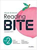 Reading BITE Grade 2