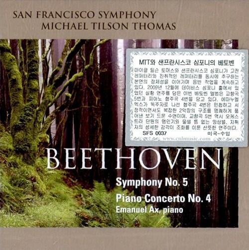 [중고] [수입] 베토벤 : 교향곡 5번 & 피아노 협주곡 4번 [SACD Hybrid]
