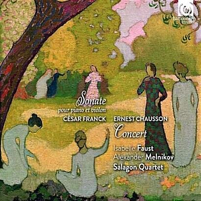 [수입] 프랑크 : 바이올린 소나타 & 쇼송: 콩세르 (바이올린, 피아노와 현악 사중주를 위한 협주곡 Op.21)