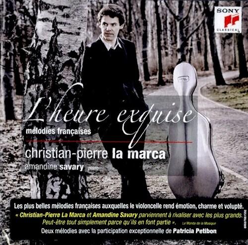 [수입] 크리스티앙-피에르 라 마르샤 : 감미로운 시간 - 프렌치 멜로디