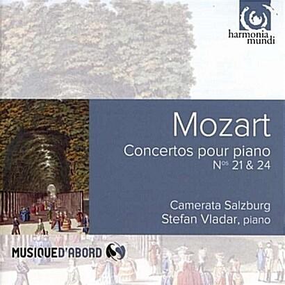 [수입] 모차르트 : 피아노 협주곡 21, 24번, 환상곡 K.397, 론도 K382