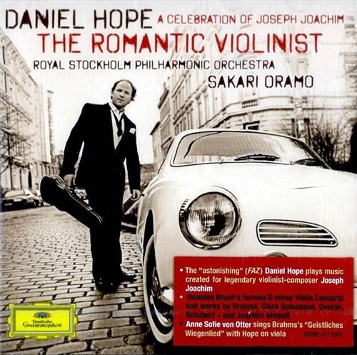 [수입] 다니엘 호프가 연주하는 로맨틱 바이올린 작품집