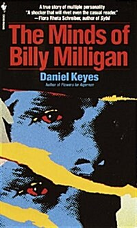 The Minds of Billy Milligan (Mass Market Paperback)