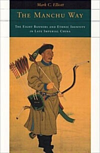 The Manchu Way: The Eight Banners and Ethnic Identity in Late Imperial China (Paperback)