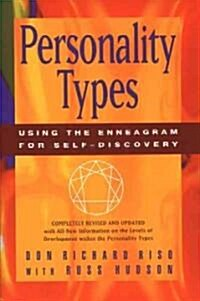 Personality Types: Using the Enneagram for Self-Discovery (Paperback, Revised)