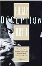 Deception (Paperback, Reprint)