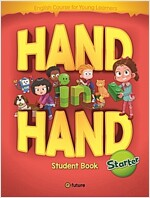Hand in Hand Starter : Student Book (Paperback)
