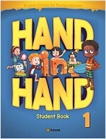 Hand in Hand 1 : Student Book (Paperback)
