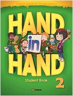 Hand in Hand 2 : Student Book (Paperback)
