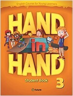 Hand in Hand 3 : Student Book (Paperback)