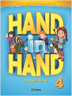 Hand in Hand 4 : Student Book (Paperback)