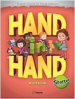 Hand in Hand Starter : Workbook (Paperback)