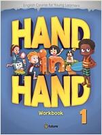Hand in Hand 1 : Workbook (Paperback)