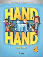 Hand in Hand 4 : Workbook (Paperback)