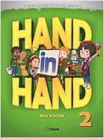 Hand in Hand 2 : Workbook (Paperback)