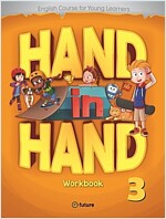 Hand in Hand 3 : Workbook (Paperback)