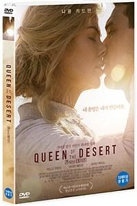 퀸 오브 데저트 [비디오녹화자료] : 시대를 앞선 여인의 위대한 실화