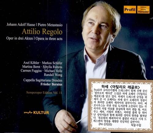 [수입] 하세 : 오페라 아틸리오 레골로 [3CD for 2]
