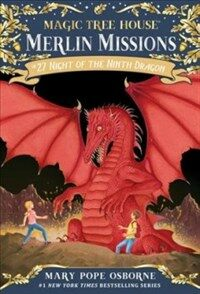 Merlin Mission #27 : Night of the Ninth Dragon (Paperback, DGS)