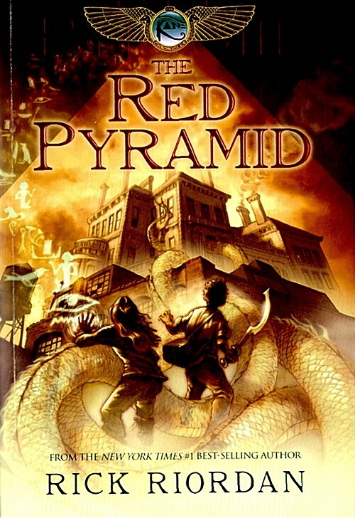 The Red Pyramid : Kane Chronicle (Paperback)