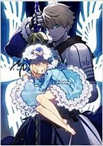 Fate/Prototype 蒼銀のフラグメンツ Drama CD & Original Soundtrack 1 -東京聖杯戰爭-(初回仕樣限定槃) (CD)