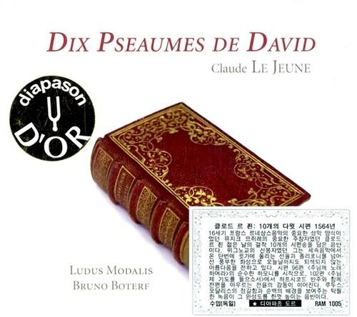 [수입] 클로드 르 죈 : 10개의 다윗 시편 1564년