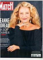 Paris Match (주간 프랑스판): 2017년 08월 03일