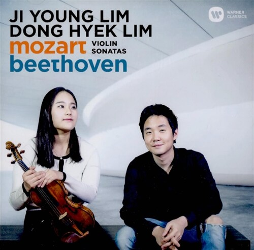 [수입] 모차르트 : 바이올린 소나타 18, 21, 26번 & 베토벤 : 바이올린 소나타 1번