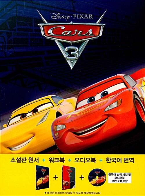Cars 3 카 3 : 새로운 도전 (영어원서 + 워크북 + 오디오북 MP3 CD + 한국어 번역)