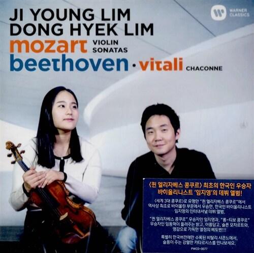 모차르트 : 바이올린 소나타 18, 21, 26번 / 베토벤 : 바이올린 소나타 1번 / 비탈리 : 샤콘느
