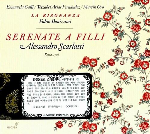 [수입] A.스카를라티 : 세레나타